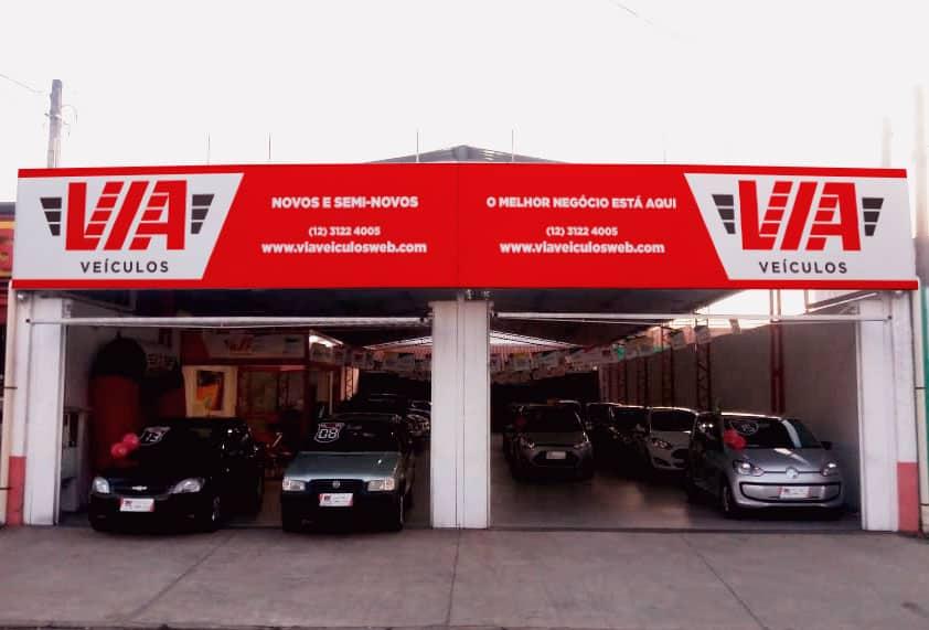 fachada3-loja-comunicacao-visual-via-veiculos-web-design-agencia-skipp-publicidade-marketing-guaratingueta-guara